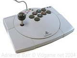 Controller -- Agetec Asciiware Arcade Stick (PlayStation)