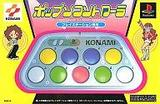 Controller -- Pop'n Music (PlayStation)
