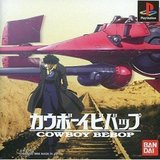 Cowboy Bebop (PlayStation)