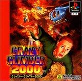 Crazy Climber 2000 (PlayStation)