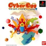 Cyber Egg: Battle Champion (PlayStation)