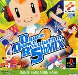 Dance Dance Revolution: 5th Mix (PlayStation)