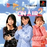 Doki Doki On Air 2 (PlayStation)