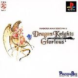 Dragon Knights Glorious: Pandora Max Series Vol. 1 (PlayStation)