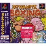 Dynamite Boxing (PlayStation)