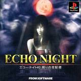 Echo Night 2 (PlayStation)