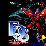 Edge of Skyhigh (PlayStation)