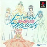Eternal Melody (PlayStation)