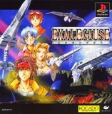 Exalegiuse (PlayStation)