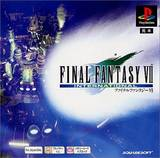 Final Fantasy VII International (PlayStation)