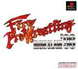 Fire Pro Wrestling: Iron Slam '96 (PlayStation)
