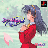 First Kiss Story (PlayStation)