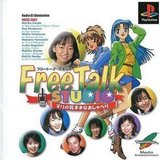 Free Talk Studio (PlayStation)