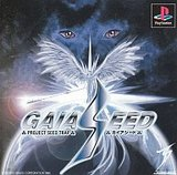 Gaia Seed: Project Seed Trap (PlayStation)