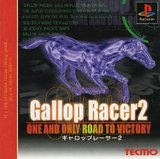 Gallop Racer 2: One and Only Road to Victory (PlayStation)