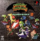 Gangway Monsters (PlayStation)
