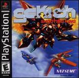 Gekioh Shooting King (PlayStation)