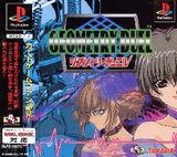 Geometry Duel (PlayStation)