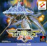 Gradius Gaiden (PlayStation)