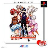 Growlanser -- Atlus Best Collection (PlayStation)