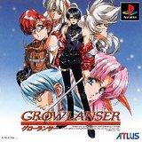 Growlanser (PlayStation)