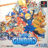 Gunbird (PlayStation)