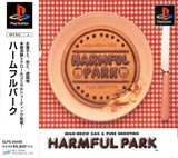 Harmful Park (PlayStation)