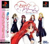 Heroine Dream (PlayStation)