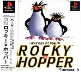 Iwatobi Penguin Rocky x Hopper (PlayStation)