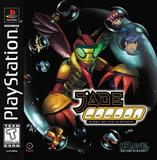 Jade Cocoon: Story of the Tamamayu (PlayStation)