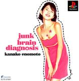 Kanako Enomoto: Junk Brain Diagnosis (PlayStation)