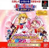 Kids Station: Bishoujo Senshi Sailor Moon World: Chibi-Usa to Tanoshii Mainichi (PlayStation)