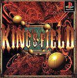 King's Field -- Japanese Version (PlayStation)
