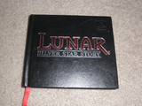 Lunar: Silver Star Story Complete -- Manual Only (PlayStation)