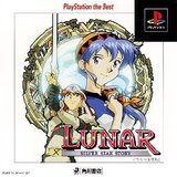 Lunar: Silver Star Story Complete -- PlayStation the Best (PlayStation)