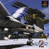 Macross VF-X 2 (PlayStation)