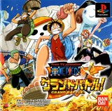 One Piece: Grand Battle! (PlayStation)