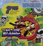 Point Blank -- GunCon Bundle (PlayStation)