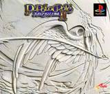 PopoloCrois Monogatari II (PlayStation)