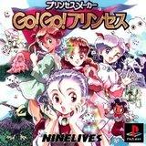 Princess Maker: Go! Go! Princess (PlayStation)