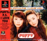 Puffy no P.S. I Love You (PlayStation)