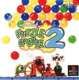 Puzzle Bobble 2 (PlayStation)