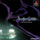 Racing Lagoon (PlayStation)