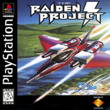 Raiden Project, The (PlayStation)