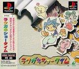 Rakugaki Showtime (PlayStation)