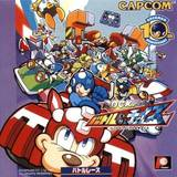 Rockman Battle & Chase (PlayStation)