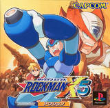 Rockman X5 (PlayStation)