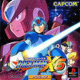 Rockman X6 (PlayStation)