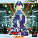 Rockman (PlayStation)