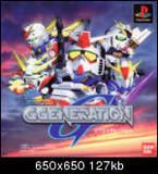 SD Gundam: G Generation (PlayStation)